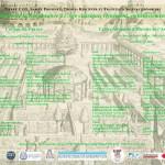 Seminario-Giardini-2015_Layout-1-150x150